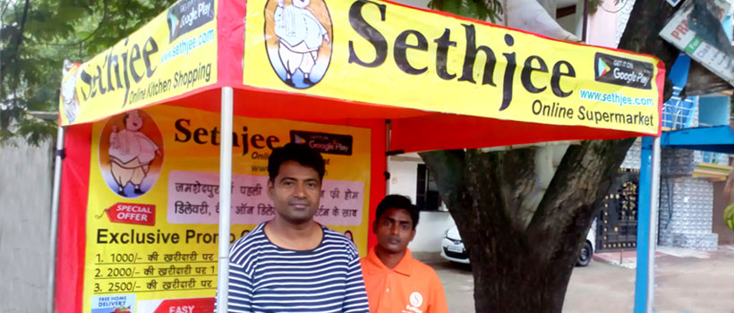 sethjee-cover
